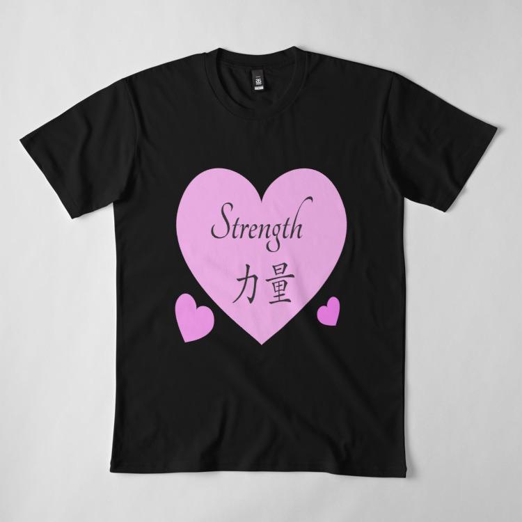 Merchandise - Strength
